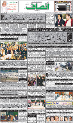Read Daily Insaf Newspaper