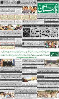 Read Daily Daily Pakistan Newspaper