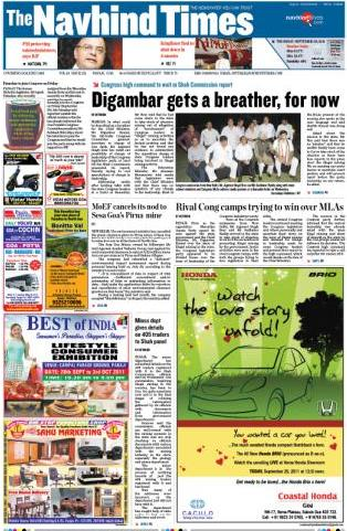 pakistan english news papers online Pakistani newspapers for information on local issues, politics, events, celebrations, people and business looking for accommodation, shopping, bargains and weather.