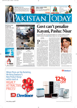 Pakistan Today Epaper