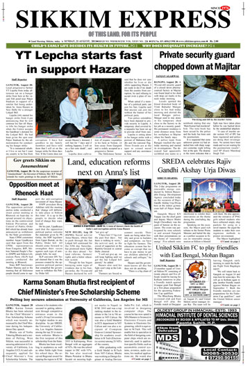Read Sikkim Express Newspaper