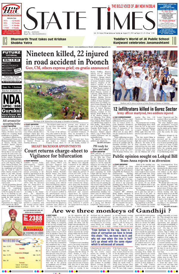 Times Of India News Paper Pdf