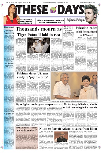 online english newspapers in india Daily online newspapers of pakistan, india, uk, usa and other countries of the  world view online for updated news in english, urdu and arabic.