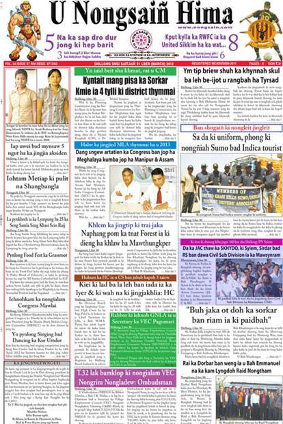 Kerala Kaumudi Epaper Read Kerala Kaumudi Malayalam | Auto Design Tech