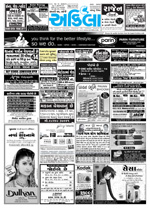 Read Akila Newspaper
