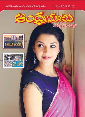 Gotelugu is a highly browsed Telugu weekly magazine ...
