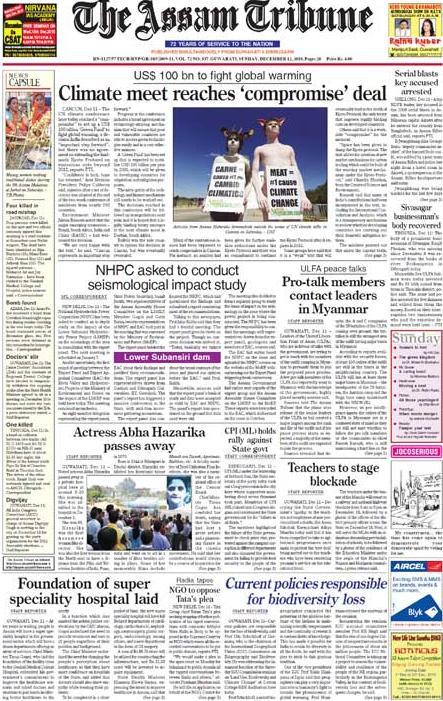 Assam Tribune Latest Newspaper