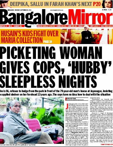Read Bangalore Mirror Newspaper
