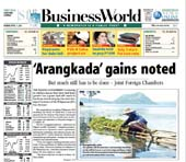 Business World epaper