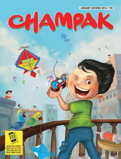 champak magazine in english pdf free download