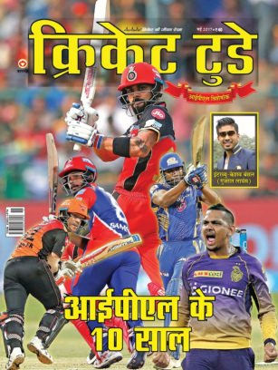 Read Cricket Today Online Magazine