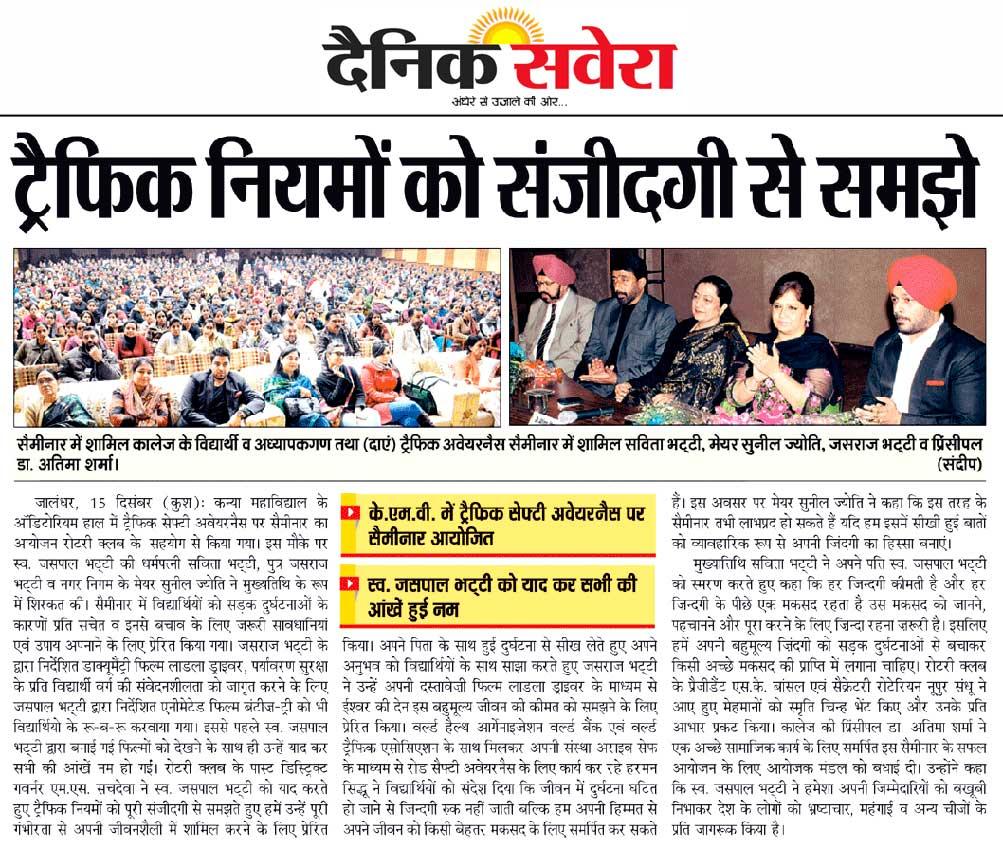 Danik Savera Newspaper