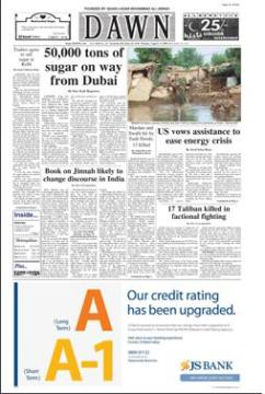 dawn e paper Daily dawn news paper today in english read online publishing from karachi lahore islamabad by dawn group of newspapers epaperdawncom.