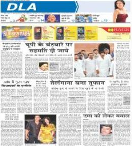 Read DLA Newspaper