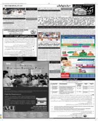 Read Daily Express Newspaper