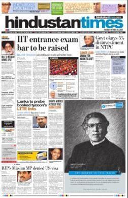 The Hindu e-Paper – A Smart Choice for IAS aspirants!