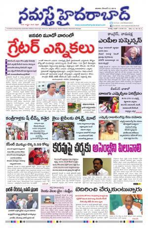 Namasthe Hyderabad Epaper | Today's Telugu Daily | Namasthe Hyderabad ...