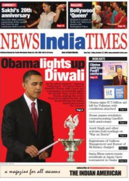News India Times epaper