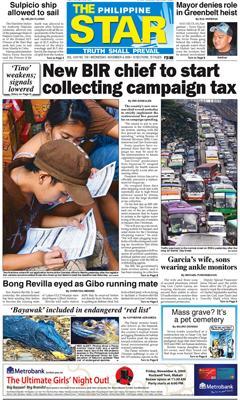Philippine news paper online