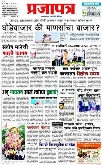 Latest News, Breaking News, India News, Bollywood