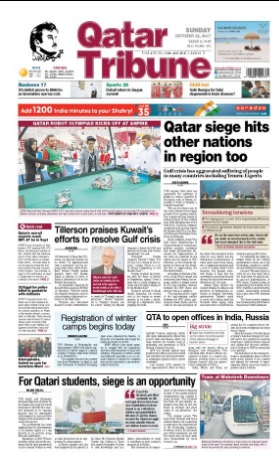 Write my english daily newspapers in qatar