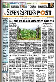 Read Seven Sisters Post Newspaper