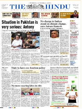 the hindu news paper today online free