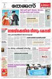 home epapers language wise usa uk srilanka pakistan china japan russia
